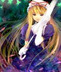 1girl blonde_hair bow cherry_blossoms closed_umbrella dress female gloves hair_bow hat long_hair ribbon smile solo takashima touhou umbrella very_long_hair violet_eyes white_gloves yakumo_yukari