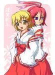 .hack// .hack//g.u. 2girls :d antenna_hair atoli atoli_(.hack//) back-to-back bandai blonde_hair cowboy_shot cyber_connect_2 detached_sleeves hakama hakama_skirt japanese_clothes kimono long_sleeves looking_at_viewer miko multiple_girls open_mouth red_hakama red_skirt redhead ribbon-trimmed_sleeves ribbon_trim short_hair skirt smile violet_eyes yellow_eyes yowkow_(.hack//)