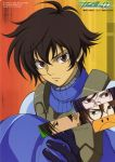 00s 2008 4boys allelujah_haptism aqua_eyes black_gloves brown_eyes brown_hair copyright_name cut-in dated english frown glasses gloves gundam gundam_00 haro helmet holding lockon_stratos looking_at_viewer multiple_boys number official_art profile rimless_glasses scan setsuna_f_seiei short_hair solid_oval_eyes tieria_erde upper_body