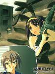 2girls ak-74 animal_ears assault_rifle black_legwear bunnysuit gun metal_gear_(series) metal_gear_solid_4 multiple_girls nagato_yuki pantyhose rabbit_ears rifle suzumiya_haruhi suzumiya_haruhi_no_yuuutsu weapon yuuki_keisuke