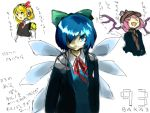 3girls aegis aegis_(cosplay) aegis_(persona) aegis_(persona)_(cosplay) arisato_minato arisato_minato_(cosplay) atlus blonde_hair blue_hair bow cirno female hat is_that_so luft multiple_girls mystia_lorelei partially_colored persona persona_3 red_eyes ribbon rumia sketch smile team_9 team_shanghai_alice touhou translation_request white_background youkai yuuki_makoto yuuki_makoto_(cosplay)