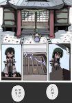 1girl box comic donation_box female gatau kochiya_sanae rope shide shimenawa shrine touhou translated