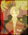 1boy abstract bad_id bishounen blonde_hair blue_eyes jacket johan_liebert lowres maika_(appoo) male_focus monster_(manga) short_hair solo star the_monster_without_a_name turtleneck