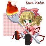 food fork fruit green_eyes hair_bow hina_ichigo lowres oversized_object rozen_maiden strawberry