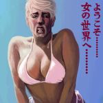bikini breasts cleavage jojo_no_kimyou_na_bouken lowres parody ringo_roadagain sakkan side-tie_bikini solo steel_ball_run swimsuit translated