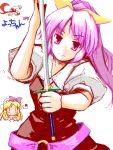 eating food fruit hair_bow hat hat_ribbon heart kanoe_soushi peach ponytail ribbon sword touhou watatsuki_no_toyohime watatsuki_no_yorihime weapon