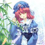 1girl female hat saigyouji_yuyuko shinia solo tanabata tanzaku touhou