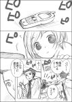1boy 1girl capcom comic gyakuten_saiban gyakuten_saiban_4 monochrome naruhodou_minuki naruhodou_ryuuichi naruhoudou_minuki parody partially_translated suzumiya_haruhi_no_yuuutsu translation_request