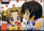 black_hair blush bow brown_hair cake code_geass food fruit hair_bow lelouch_lamperouge nunnally_lamperouge ochiai_hitomi pastry scan siblings strawberry violet_eyes younger
