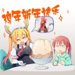 2girls :d ^_^ blush breasts closed_eyes collared_shirt dragon_girl dragon_horns dragon_tail egg egg_yolk eyebrows_visible_through_hair fork glasses gloom_(expression) gloves gradient gradient_background head_tilt holding holding_fork holding_knife hood hoodie horns knife kobayashi-san_chi_no_maidragon kobayashi_(maidragon) large_breasts little_witch_academia long_hair long_sleeves maid maid_headdress motion_lines multiple_girls necktie open_mouth parted_lips ponytail puffy_short_sleeves puffy_sleeves red_necktie redhead rimless_glasses shirt short_sleeves sitting smile sparkle speech_bubble tail tooru_(maidragon) translation_request twintails wavy_mouth white_gloves white_shirt wing_collar xin_yu_hua_yin