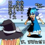 2girls animated animated_gif barefoot blonde_hair cirno female gameplay_mechanics grazing kirisame_marisa lowres multiple_girls paru pixel_art single_shoe the_embodiment_of_scarlet_devil touhou translated yousei_daisensou