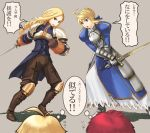 2boys 2girls agrias_oaks armor crossover emiya_shirou fate/stay_night fate_(series) final_fantasy final_fantasy_tactics look-alike md5_mismatch multiple_boys multiple_girls ramza_beoulve saber simple_background sword trait_connection translated translation_request usatarou weapon
