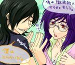 1boy 1girl allelujah_haptism bra genderswap genderswap_(mtf) glasses gundam gundam_00 lingerie lowres oekaki tieria_erde underwear