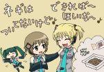 3girls cosplay food hatsune_miku hatsune_miku_(cosplay) hidamari_sketch kagamine_rin lowres miyako multiple_girls nattou necktie oekaki spring_onion thigh-highs translated translation_request vocaloid yoshinoya yuno