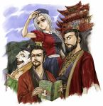 1girl 3boys :d arm_up ashikaga_choushin beard black_hair blue_sky book braid building cao_cao cervus chinese_clothes cross day dress expressionless facial_hair female hanfu hat headdress holding holding_book liu_bei long_hair long_sleeves looking_afar mask multicolored_dress multiple_boys mustache nurse_cap open_book open_mouth outdoors puffy_short_sleeves puffy_sleeves rance_(series) red_eyes sengoku_rance short_sleeves silver_hair single_braid sky smile standing sun_quan teeth touhou very_long_hair yagokoro_eirin