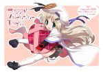 1girl blue_eyes buttons cape happy_valentine hat hizuki_yayoi large_buttons little_busters! long_hair noumi_kudryavka plaid plaid_skirt silver_hair skirt solo thigh-highs valentine