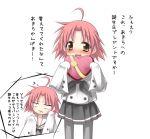 1girl ahoge blush brown_eyes kogami_akira lucky_star oversized_clothes pantyhose pink_hair school_uniform smile tekehiro translated valentine