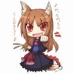 1girl animal_ears brown_hair chibi fang holo long_hair red_eyes redhead reku solo spice_and_wolf tail translated translation_request wheat wolf_ears