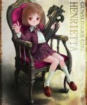 00s 1girl armchair bob_cut brown_eyes brown_hair bullpup chair gun gunslinger_girl henrietta left-handed p90 phase short_hair sitting skirt solo submachine_gun weapon