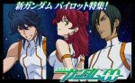 1girl 2boys black_hair blue_hair brother_and_sister brothers brown_eyes dark_skin earrings freckles grey_eyes gundam gundam_00 jewelry johann_trinity michael_trinity multiple_boys nena_trinity redhead siblings yellow_eyes