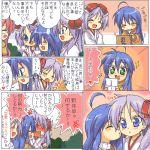 4girls comic fang hiiragi_kagami hiiragi_tsukasa izumi_konata japanese_clothes kiss lowres lucky_star md5_mismatch mi-sya miko multiple_girls oekaki takara_miyuki translation_request tsundere yuri
