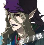 1boy angry bandanna blonde_hair blue_eyes copyright_name do-rag face facepaint facial_mark hair_in_mouth japanese_clothes jewelry kimono kusuriuri_(mononoke) lipstick looking_at_viewer lowres makeup male_focus mononoke necklace open_mouth pointy_ears profile solo