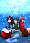 3girls animal_ears ankle_boots blue_background blue_hair book boots bow brooch brown_hair bubble cape closed_eyes comic cover cover_page dress expressionless facing_away facing_viewer glint hair_bow highres imaizumi_kagerou japanese_clothes jewelry kimono layered_dress long_hair looking_at_viewer mermaid monster_girl multiple_girls obi open_book profile red_cape red_eyes red_skirt redhead sash sekibanki shawl shikushiku_(amamori_weekly) short_hair sitting skirt smile tail touhou underwater wakasagihime wolf_ears wolf_tail