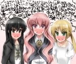 >:o 3girls :o abubu angry bangs black_hair blonde_hair blush bow cloak collared_shirt crossover eyebrows eyebrows_visible_through_hair flat_chest gradient gradient_background green_eyes grey_eyes hair_between_eyes hair_tie hayate_no_gotoku! high_collar jacket kugimiya_rie lace lineup long_hair long_sleeves looking_at_viewer louise_francoise_le_blanc_de_la_valliere multiple_crossover multiple_girls neck_ribbon no_nose nose_blush open_clothes open_jacket open_mouth pentacle pink_background pink_eyes pink_hair puffy_sleeves ribbon sanzen'in_nagi school_uniform seiyuu_connection serafuku shakugan_no_shana shana shirt sidelocks speech_bubble tears trait_connection translated tsundere twintails upper_body very_long_hair wavy_hair wavy_mouth zero_no_tsukaima