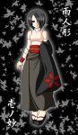 ameningyou_ichi_no_myou bemani black_hair doll_joints japanese_clothes pop'n_music red_eyes robot