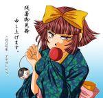 1girl apple bemani bow food fruit goku-sotsu-kun goku_sotsu_kun holding holding_fruit japanese_clothes kanako_(pop'n_music) kanoko kanoko_(pop'n_music) mouth_hold pop'n_music red_eyes redhead solo translation_request