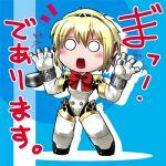aegis aegis_(persona) android atlus chibi lowres namikai_harukaze o_o persona persona_3