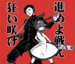 animal_ears bemani chainsaw goku-sotsu-kun minit's pop'n_music rabbit_ears