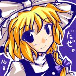 1girl blonde_hair braid closed_mouth eyebrows eyebrows_visible_through_hair female hair_ribbon hat kirisame_marisa lowres ribbon simple_background single_braid smile solo tokiniwa touhou tress_ribbon upper_body vest witch_hat