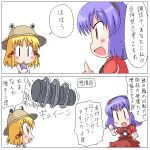 2girls aliasing comic female geetsu hat moriya's_iron_rings moriya_suwako multiple_girls oekaki onbashira touhou translated yasaka_kanako