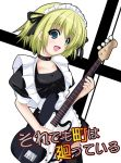 bass_guitar blonde_hair blue_eyes guitar instrument kon_futaba maid soredemo_machi_wa_mawatteiru