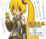 1girl akita_neru blonde_hair blush cellphone detached_sleeves nail_polish navel necktie phone pleated_skirt side_ponytail skirt smith_hioka solo sweatdrop translation_request tsundere tsurime vocaloid yellow_nails