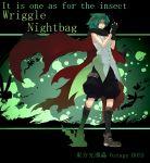 androgynous antenna antennae cape engrish fingerless_gloves gloves green_eyes green_hair highres morino_hon ranguage touhou wriggle_nightbug