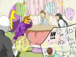 general_vamp jesus jesus_christ kotatsu mask polearm saint_onii-san saint_young_men shield spear sunred table tea tentai_senshi_sunred translation_request weapon zyunya