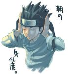 1boy aburame_shino arms_up artist_request black_hair closed_eyes closed_mouth headband logo long_sleeves lowres male_focus naruto ninja solo spiky_hair sweater