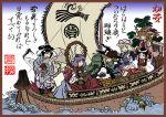 6+girls annotated bird bishamonten bishamonten_(cosplay) biwa_lute blonde_hair boat cosplay crane_(animal) derivative_work fan female fine_art_parody fish god goddess hakurei_reimu hammer ibuki_suika inaba_tewi instrument kirisame_marisa lute_(instrument) momonga_(kochou) moriya_suwako multiple_girls nihonga parody rope sakazuki seven_lucky_gods shimenawa ship tortoise touhou translated translation_request turtle ukiyo-e watercraft yakumo_yukari yasaka_kanako