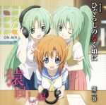 3girls blue_eyes brown_eyes brown_hair green_eyes green_hair hands_on_headphones headphones headphones_removed highres higurashi_no_naku_koro_ni long_hair multiple_girls one_eye_closed pen radio_booth ryuuguu_rena sakai_kyuuta school_uniform serafuku siblings sisters skirt sonozaki_mion sonozaki_shion table twins wink