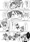 4girls 4koma :d ^_^ afterimage animal_hood arm_around_neck asymmetrical_sleeves bangs bunny_hood cheek_pull chibi closed_eyes coat comic commentary expressive_clothes eyebrows_visible_through_hair fang fingerless_gloves flat_cap folded_ponytail gloves greyscale hair_ornament hairclip hairpin hat heterochromia hibiki_(kantai_collection) hood hood_up hoodie ikazuchi_(kantai_collection) inazuma_(kantai_collection) innertube kantai_collection legs_apart lightning_bolt long_hair long_sleeves meitoro monochrome motion_lines mouth_pull multiple_girls neckerchief open_mouth pleated_skirt rensouhou-chan school_uniform serafuku shaded_face shirayuki_(kantai_collection) short_hair short_sleeves sidelocks sideways_hat skirt sleeves_past_wrists smile somersault speech_bubble standing sweatdrop tearing_up thigh-highs translation_request verniy_(kantai_collection)