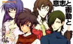 4boys allelujah_haptism black_hair brown_eyes brown_hair glasses gloves green_eyes gundam gundam_00 hair_over_one_eye kouga_yun lockon_stratos male_focus multiple_boys official_art purple_hair red_eyes scan setsuna_f_seiei tieria_erde yun_kouga
