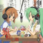2girls blue_eyes breasts brown_hair character_doll cleavage doll furude_rika green_eyes green_hair hanyuu headphones highres higurashi_no_naku_koro_ni houjou_satoko long_hair maebara_keiichi microphone microphone_stand milk multiple_girls necktie official_art panda pen ponytail radio_booth ryuuguu_rena sakai_kyuuta school_uniform serafuku short_hair sitting sonozaki_mion studio_microphone table