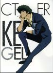 1boy 90s absurdres black_hair brown_eyes character_name chin_rest cigarette cowboy_bebop formal highres jacket long_sleeves looking_at_viewer male_focus official_art pants shirt simple_background sitting smoke solo spike_spiegel spiky_hair suit white_background yellow_shirt