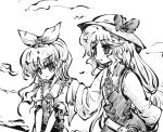 2girls :o belt blush buttons cage_in_lunatic_runagate capelet dress female hair_ribbon hairband hand_on_another's_shoulder hat long_sleeves monochrome multiple_girls parted_lips puffy_short_sleeves puffy_sleeves ribbon short_sleeves tokiame touhou upper_body watatsuki_no_toyohime watatsuki_no_yorihime