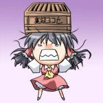 1girl animated animated_gif box chibi donation_box female hakurei_reimu lowres otome_wa_boku_ni_koishiteru parody poverty solo style_parody touhou