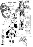 absurdres comic highres insect monochrome robot robot_girl