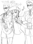 1girl 2boys gundam gundam_00 marina_ismail monochrome multiple_boys poverty sketch translated