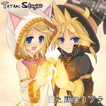 1boy 1girl animal_ears animal_hood black_mage blonde_hair blue_eyes blush brother_and_sister cat_ears cat_hood detached_sleeves final_fantasy hair_ornament hairclip halloween hat hood kagamine_len kagamine_rin magic mitsuki_yuuya musical_note open_mouth ponytail quaver siblings smile smirk sorcerer spiky_hair translation_request twins vocaloid white_mage witch_hat